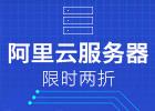 阿里云服务器ECS访问控制RAM存在的问题