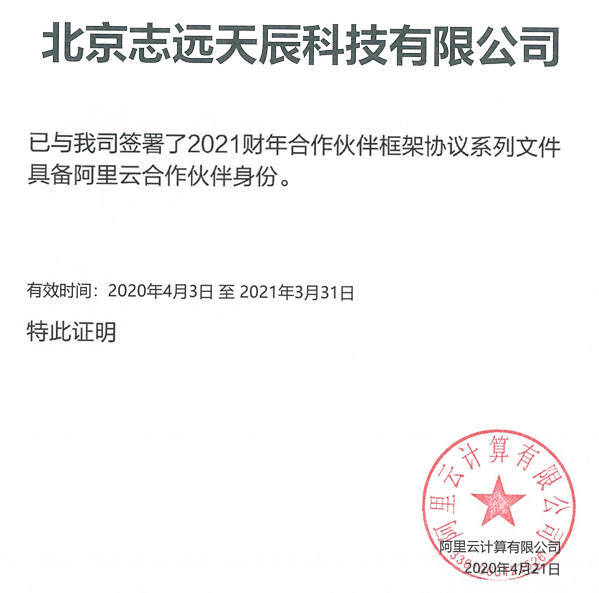 QQ截图20200520145640.png